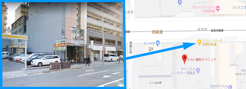 グリーンパーク京都四条通