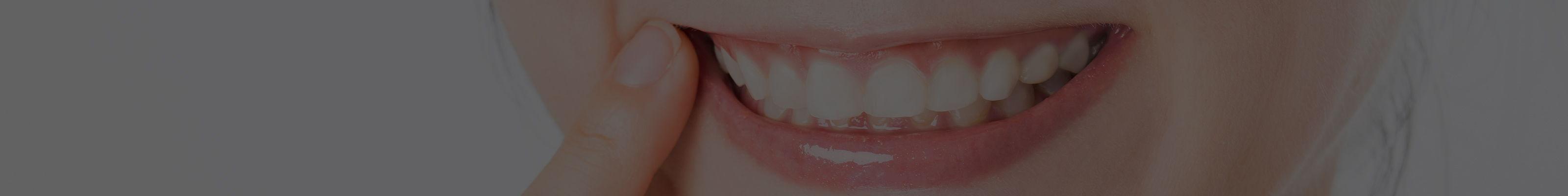 歯ぐきを治したい