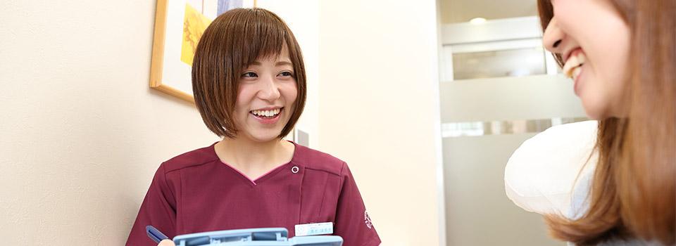 困っているときの歯科医療サポートをしたい